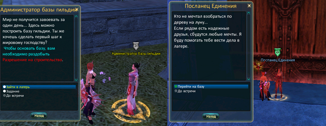 ван цай в пв координаты Новосибирске выросла средняя